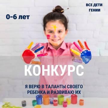https://forumupload.ru/uploads/0008/7b/38/8951/t533480.jpg