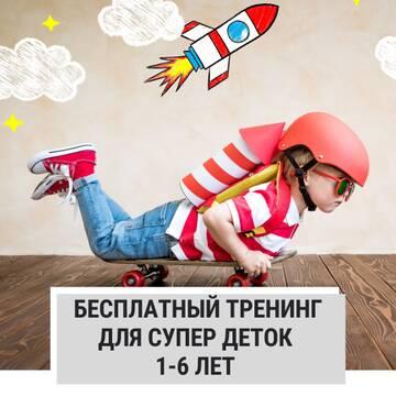 http://forumupload.ru/uploads/0008/7b/38/8951/t675274.jpg