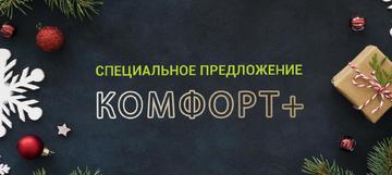 http://forumupload.ru/uploads/0008/97/4c/1262/t831344.png