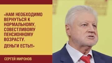 http://forumupload.ru/uploads/0008/97/4c/1811/t136857.jpg