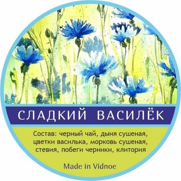 http://forumupload.ru/uploads/0008/97/4c/1948/t286311.jpg