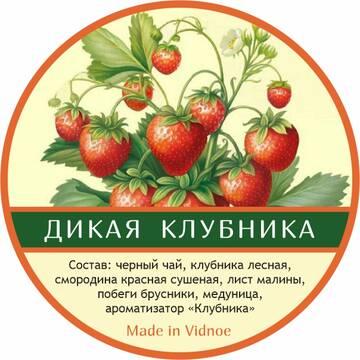 http://forumupload.ru/uploads/0008/97/4c/1948/t411799.jpg