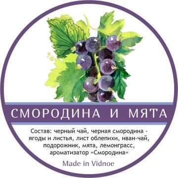 http://forumupload.ru/uploads/0008/97/4c/1948/t935451.jpg