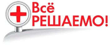 http://forumupload.ru/uploads/0008/97/4c/30/t840194.jpg