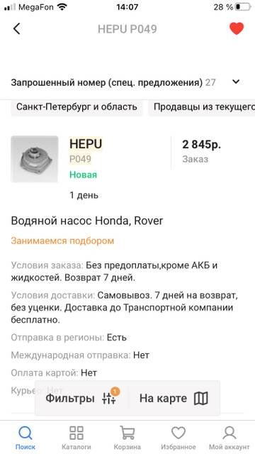 http://forumupload.ru/uploads/0008/97/4c/371/t18403.jpg