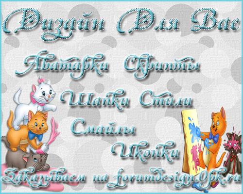 http://forumupload.ru/uploads/0008/b1/f2/428-2-f.jpg
