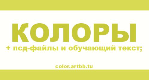 http://forumupload.ru/uploads/0008/cc/22/23800-1-f.png
