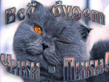 https://forumupload.ru/uploads/0008/de/9f/387/t691208.jpg