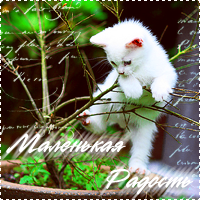 http://forumupload.ru/uploads/0008/e6/7a/19995-1.png