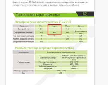 http://forumupload.ru/uploads/0009/00/75/12110/t807949.jpg