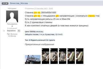 https://forumupload.ru/uploads/0009/00/75/49583/t602013.png