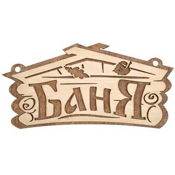 http://forumupload.ru/uploads/0009/00/75/6445/t83741.jpg