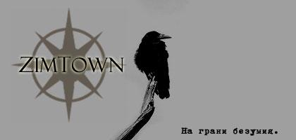 http://forumupload.ru/uploads/0009/2d/79/96-2-f.jpg