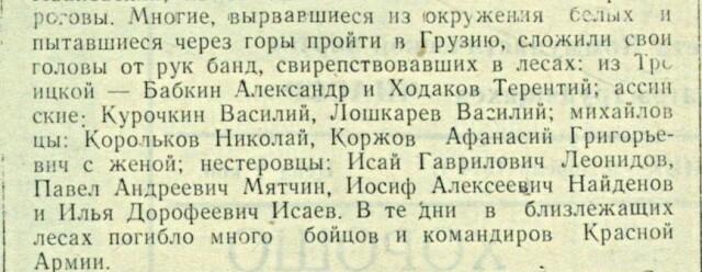 https://forumupload.ru/uploads/0009/30/38/977/139271.jpg