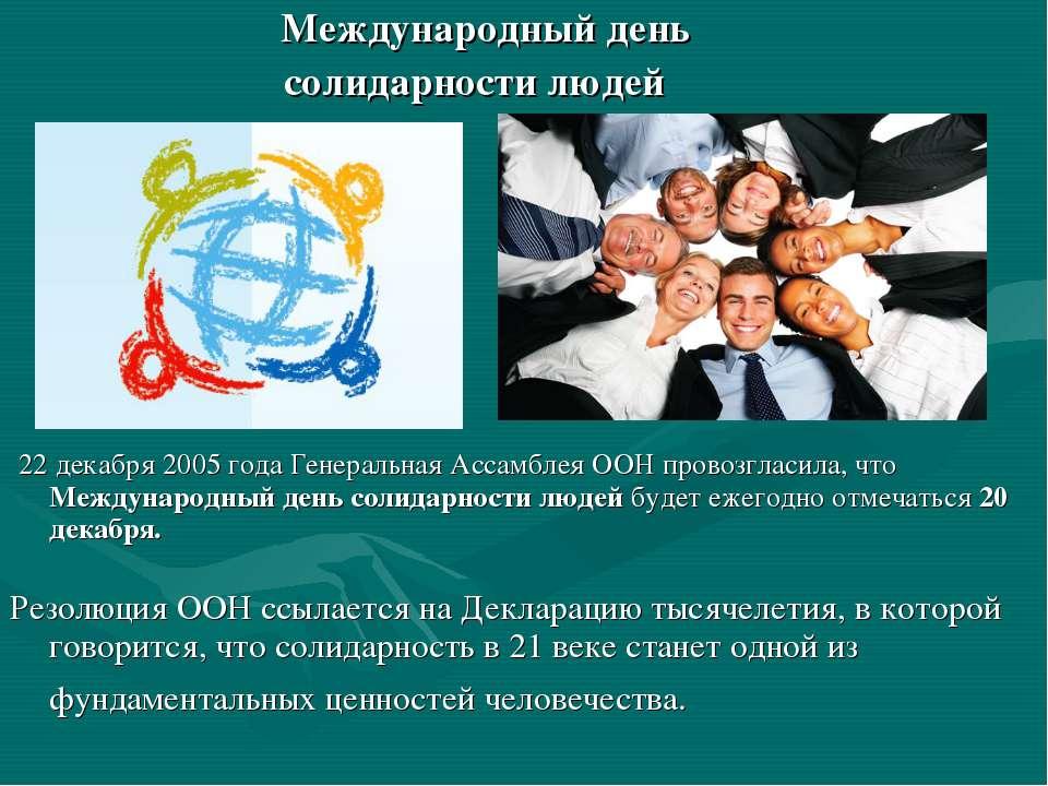 http://forumupload.ru/uploads/0009/61/87/1290/526014.jpg