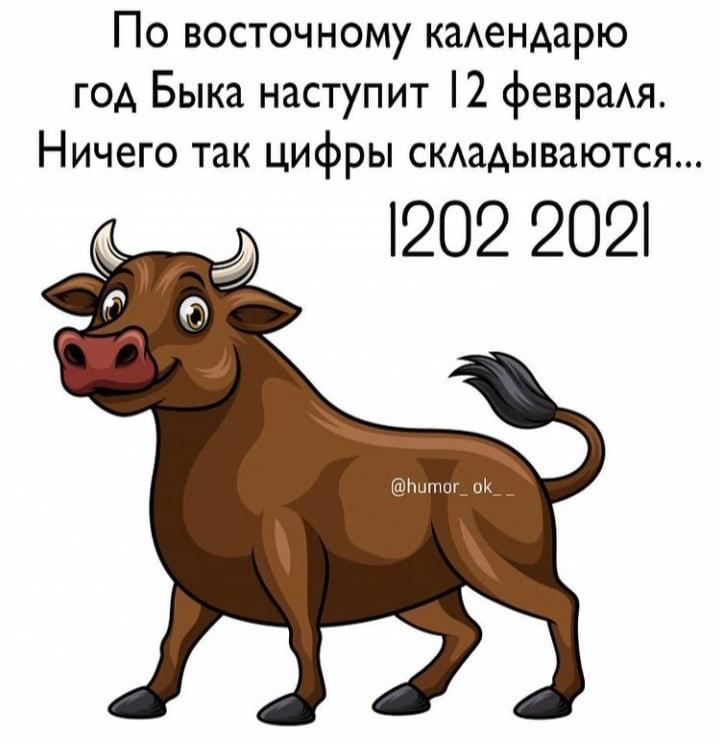 http://forumupload.ru/uploads/0009/61/87/1290/623097.jpg