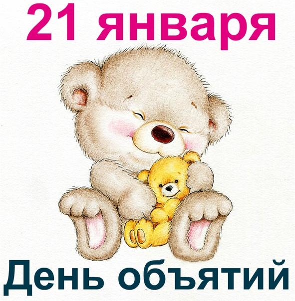 https://forumupload.ru/uploads/0009/61/87/1290/639418.jpg
