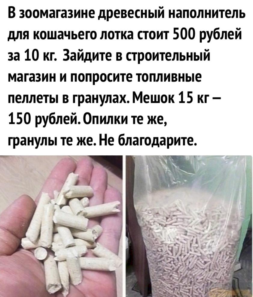 http://forumupload.ru/uploads/0009/61/87/1290/731848.png