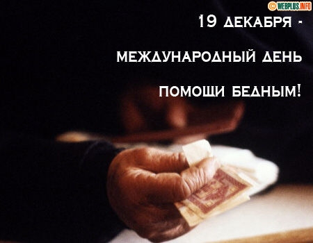 http://forumupload.ru/uploads/0009/61/87/1290/841867.jpg