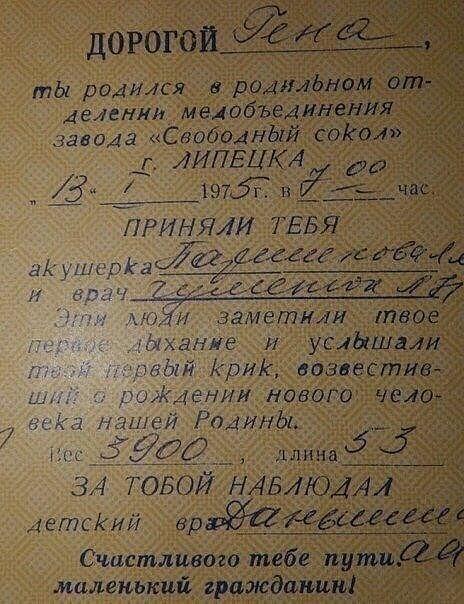 http://forumupload.ru/uploads/0009/61/87/1290/975910.jpg