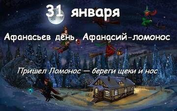http://forumupload.ru/uploads/0009/61/87/14/t925268.jpg