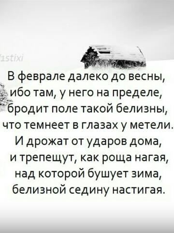 https://forumupload.ru/uploads/0009/61/87/165/t629691.jpg