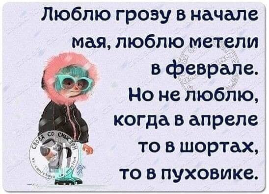https://forumupload.ru/uploads/0009/61/87/604/534891.jpg