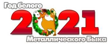 http://forumupload.ru/uploads/0009/6c/04/10321/t307413.jpg