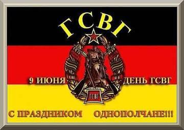 https://forumupload.ru/uploads/0009/6c/04/10411/t751605.jpg