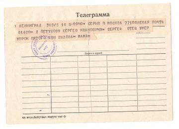 http://forumupload.ru/uploads/0009/6c/04/1128/t55272.jpg