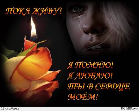 http://forumupload.ru/uploads/0009/6c/04/11698/t13886.jpg