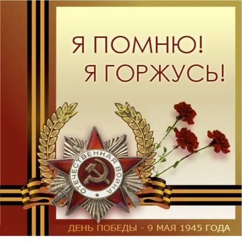 http://forumupload.ru/uploads/0009/6c/04/11698/t322409.jpg