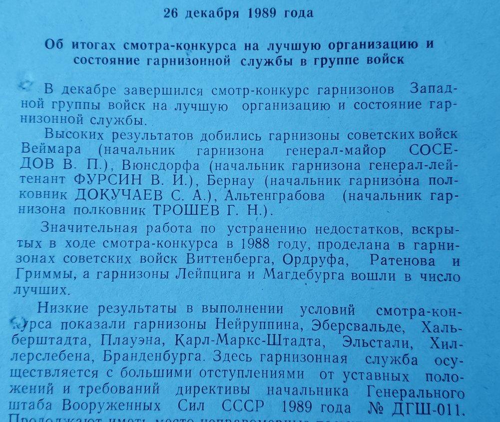 https://forumupload.ru/uploads/0009/6c/04/1355/116271.jpg