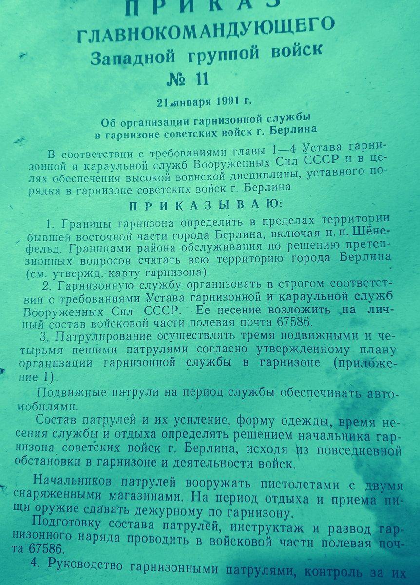 https://forumupload.ru/uploads/0009/6c/04/1355/130424.jpg