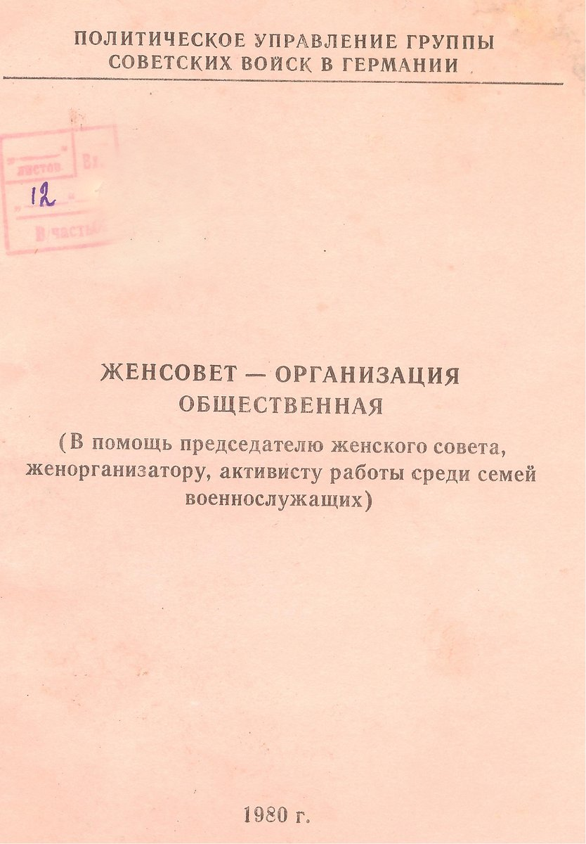 https://forumupload.ru/uploads/0009/6c/04/1355/151139.jpg