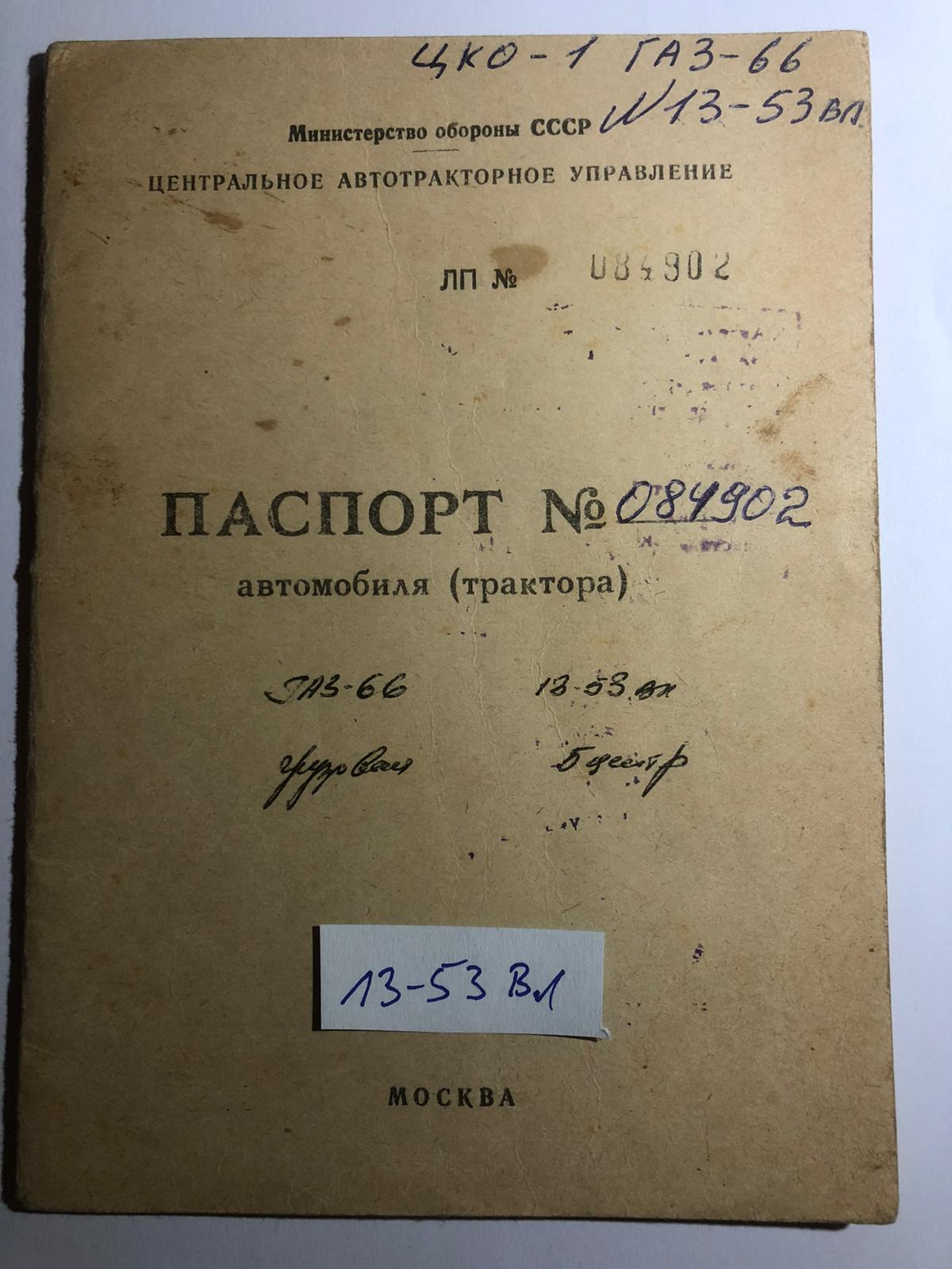 https://forumupload.ru/uploads/0009/6c/04/1355/194755.jpg