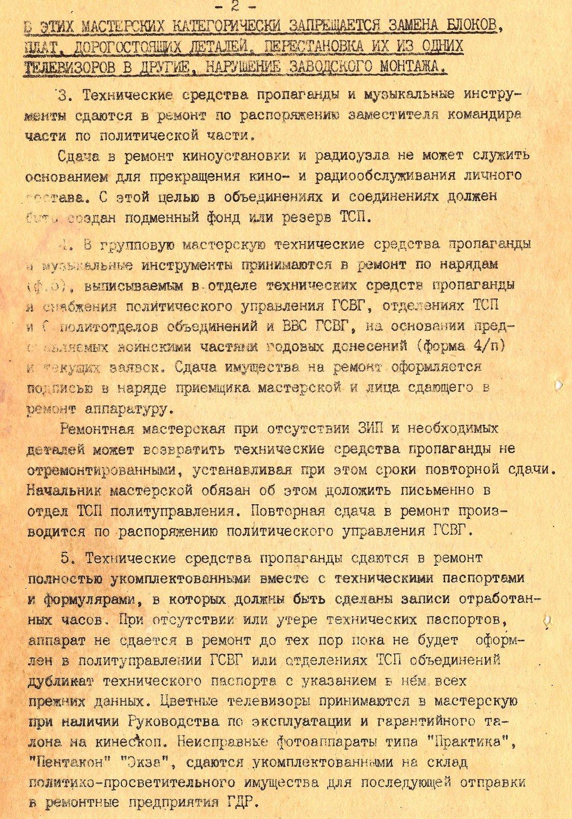 https://forumupload.ru/uploads/0009/6c/04/1355/23948.jpg