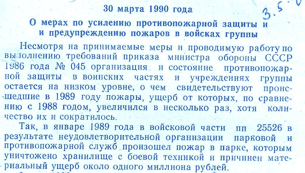 http://forumupload.ru/uploads/0009/6c/04/1355/25526.jpg