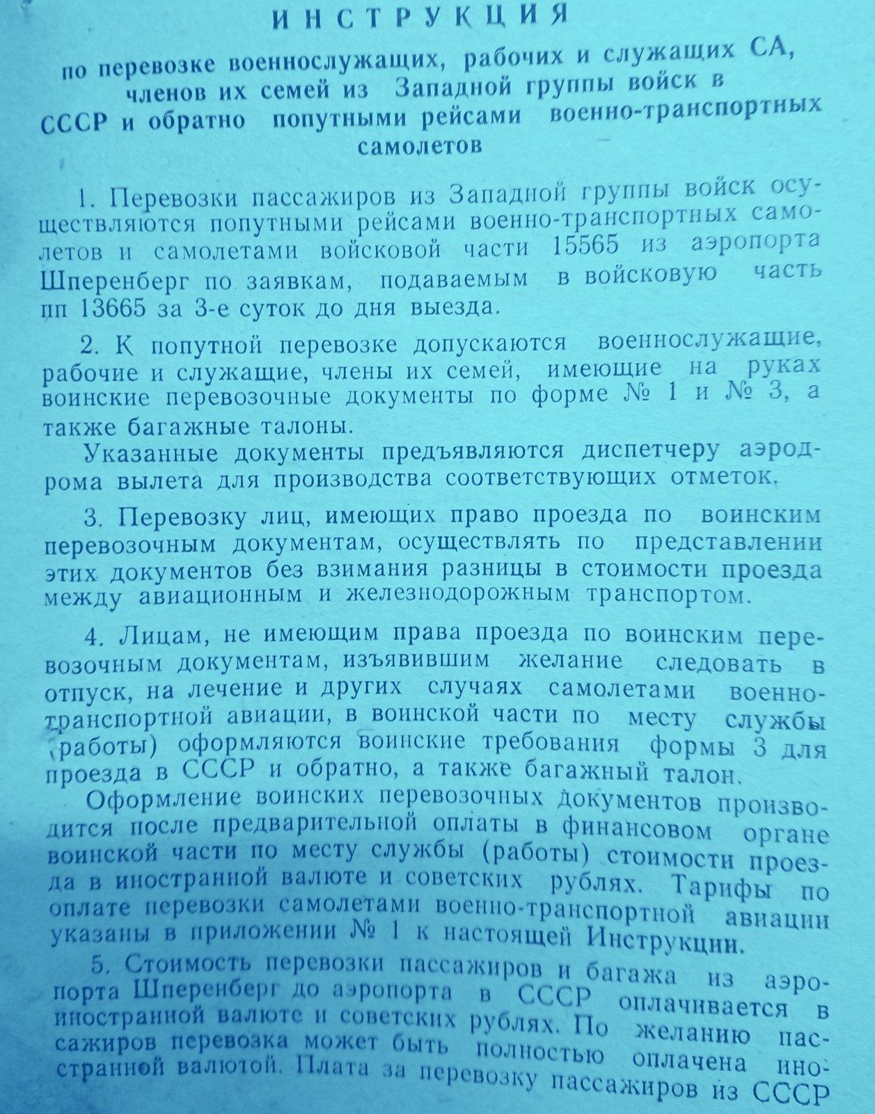 https://forumupload.ru/uploads/0009/6c/04/1355/328213.jpg