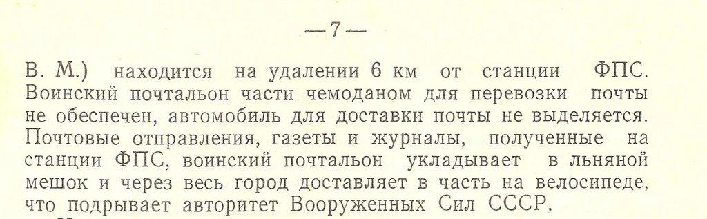 https://forumupload.ru/uploads/0009/6c/04/1355/377224.jpg