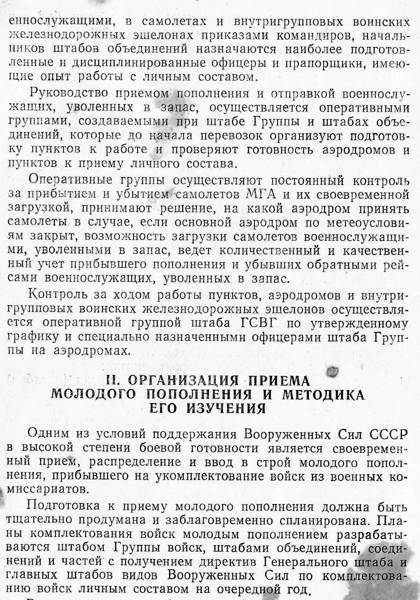 https://forumupload.ru/uploads/0009/6c/04/1355/414189.jpg