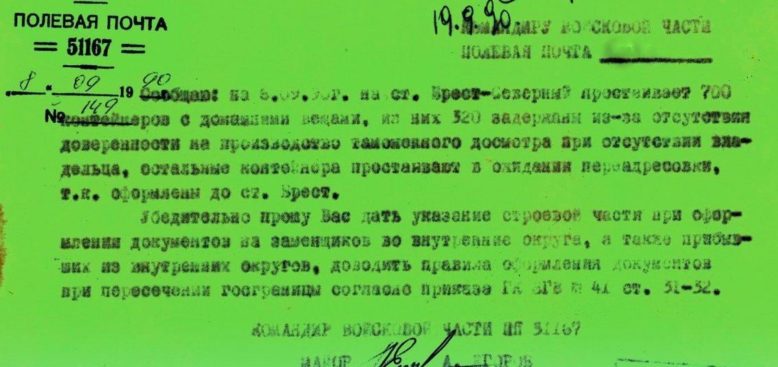 https://forumupload.ru/uploads/0009/6c/04/1355/436437.jpg