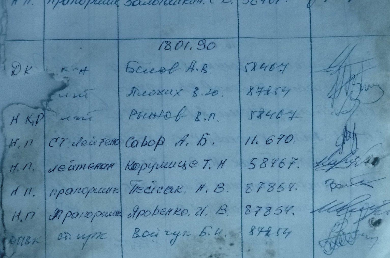 http://forumupload.ru/uploads/0009/6c/04/1355/538885.jpg