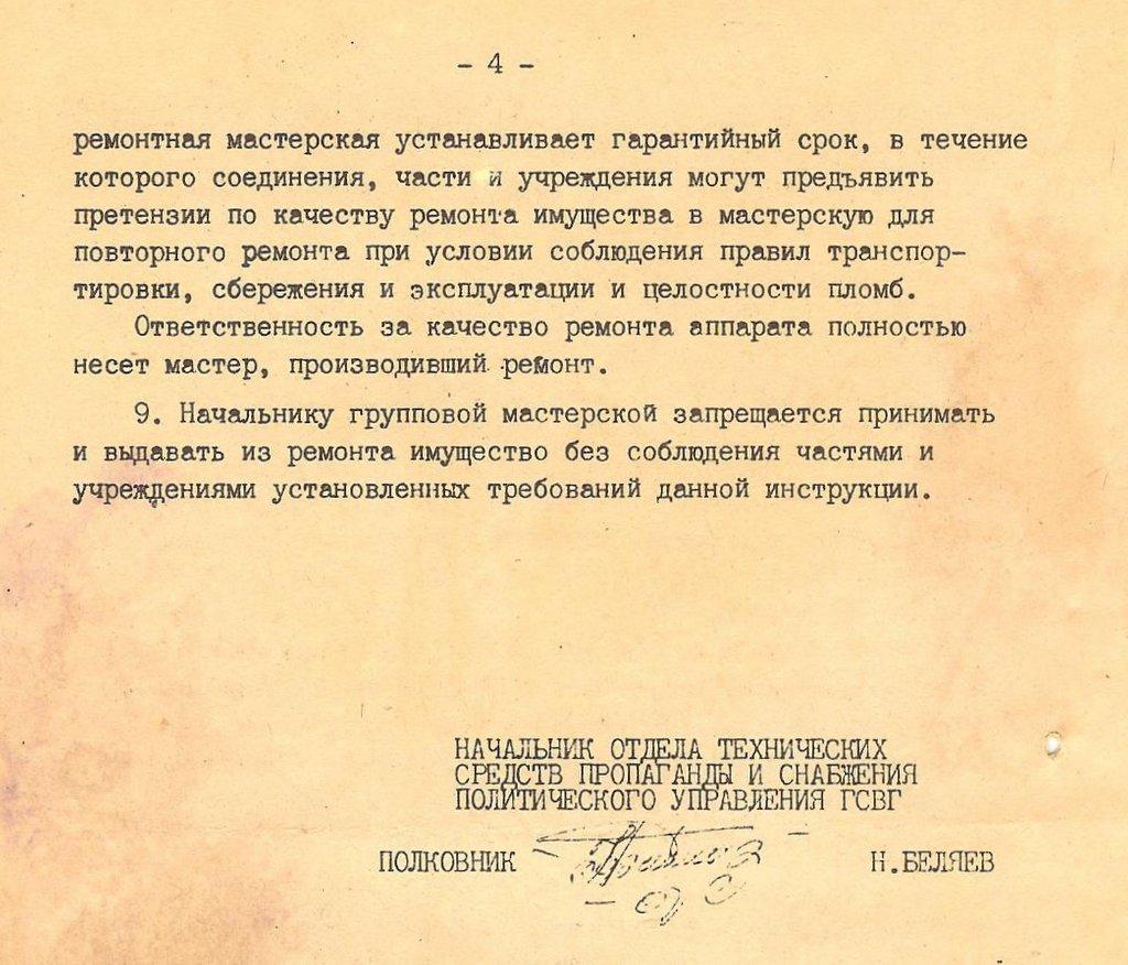 https://forumupload.ru/uploads/0009/6c/04/1355/601160.jpg