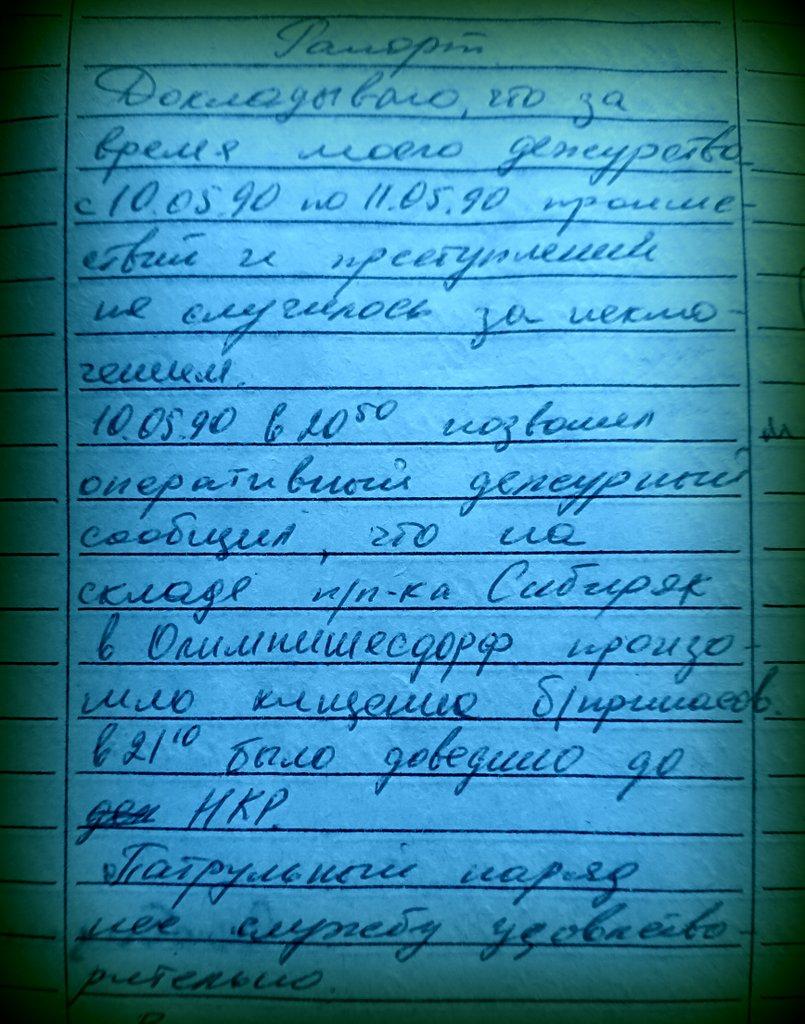 https://forumupload.ru/uploads/0009/6c/04/1355/688118.jpg