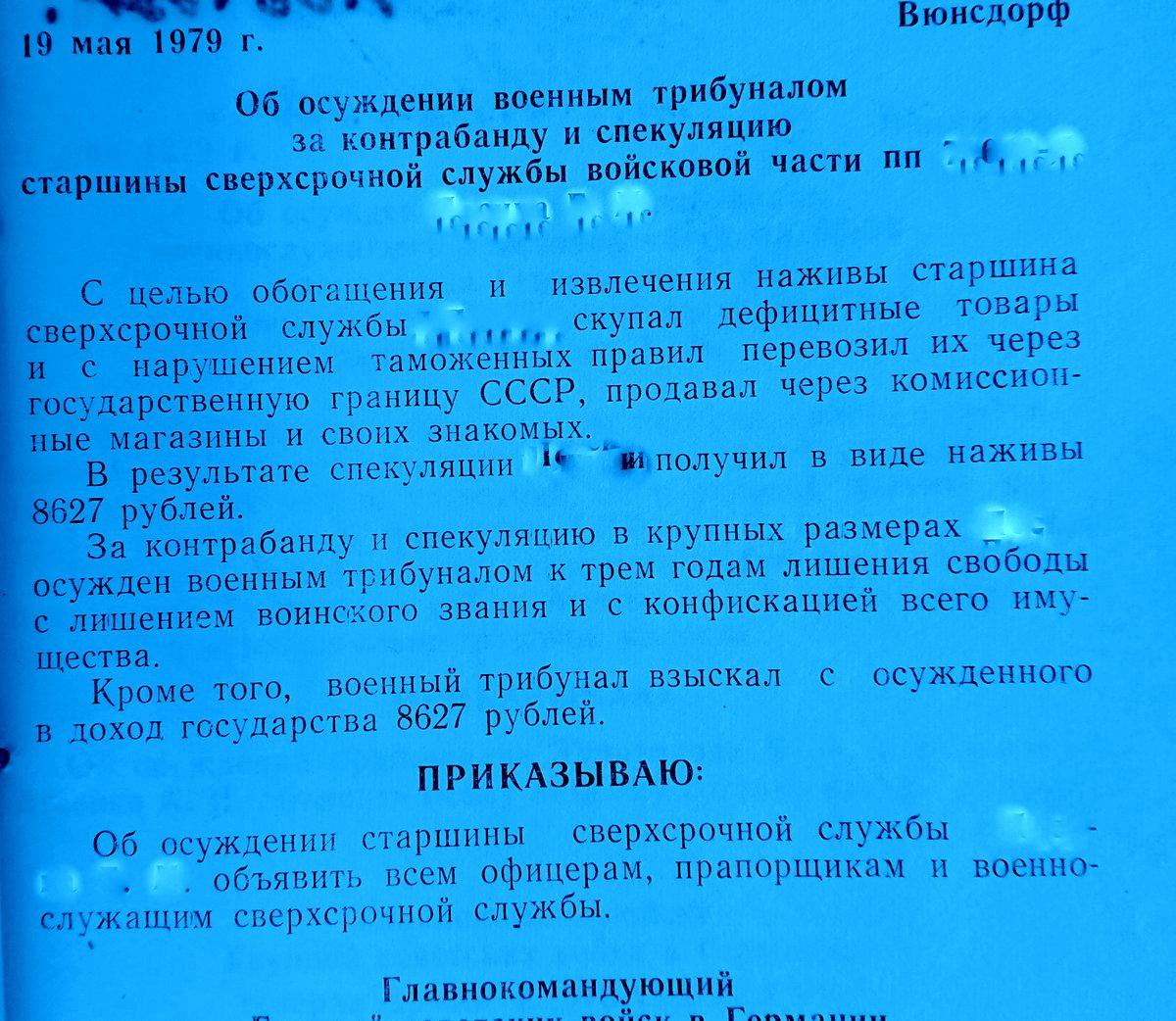 https://forumupload.ru/uploads/0009/6c/04/1355/698179.jpg