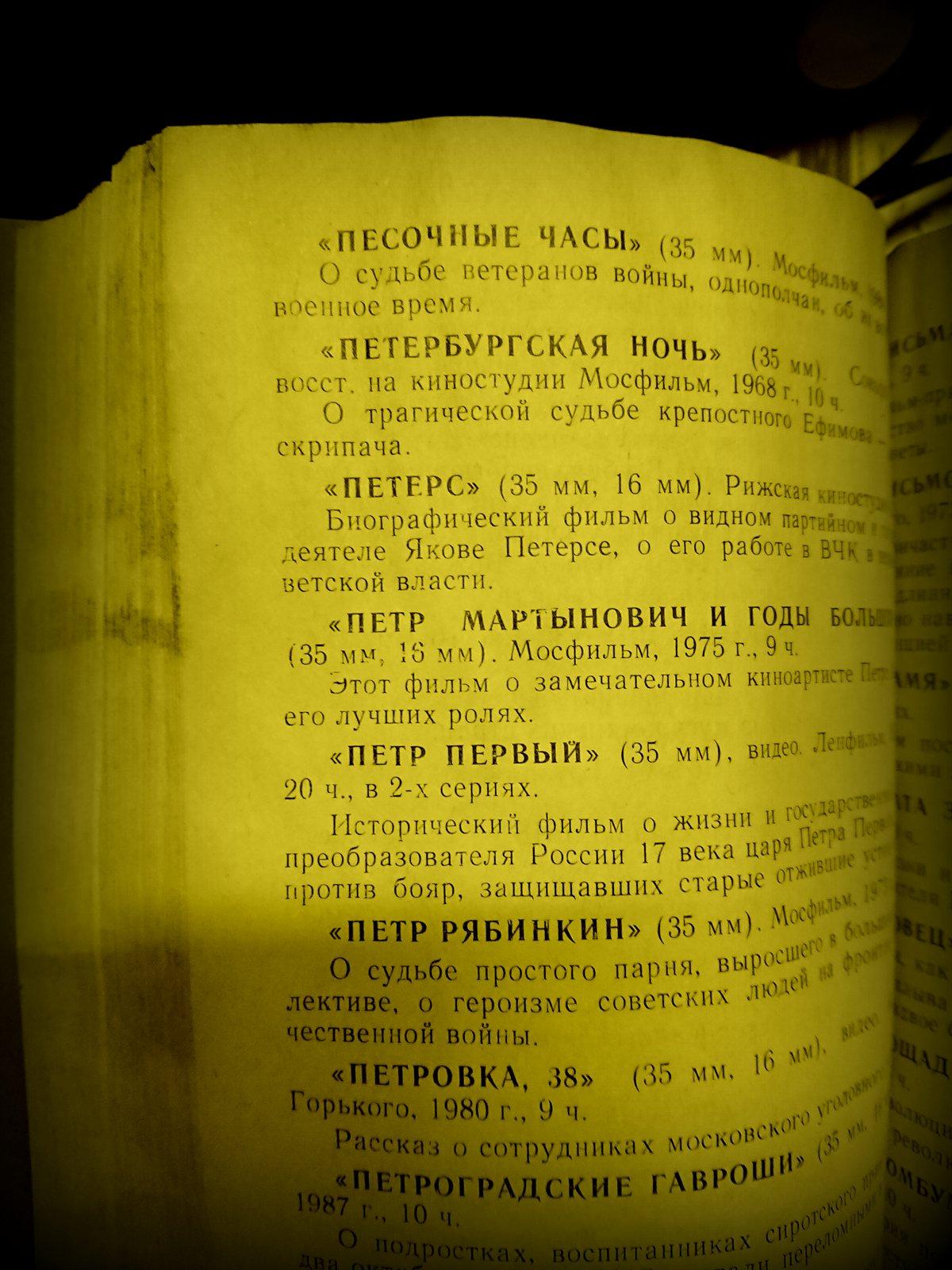 http://forumupload.ru/uploads/0009/6c/04/1355/74046.jpg