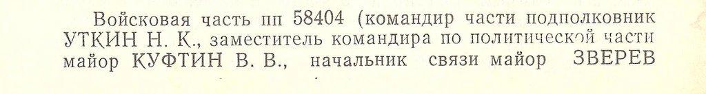 https://forumupload.ru/uploads/0009/6c/04/1355/866613.jpg