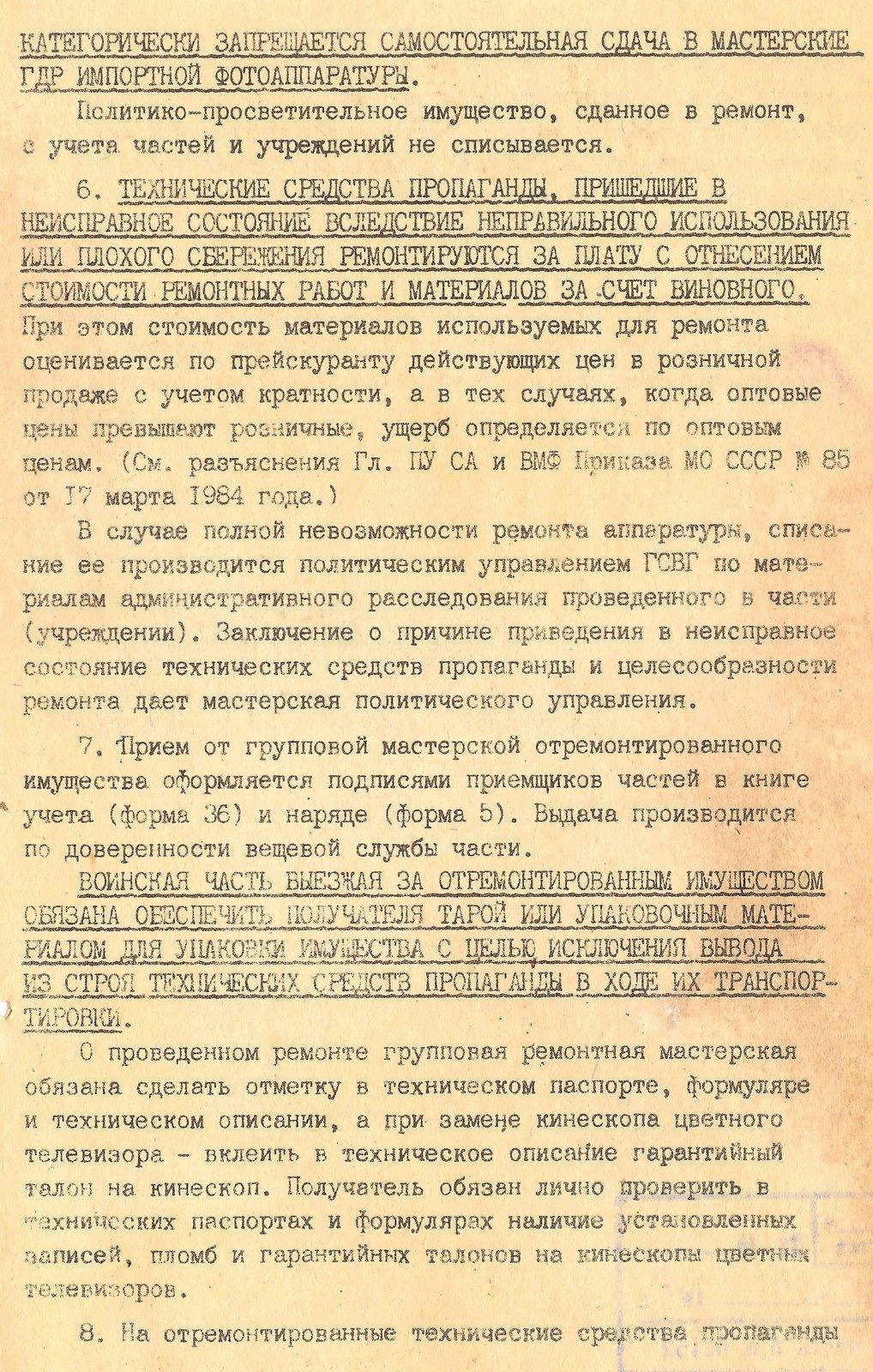 https://forumupload.ru/uploads/0009/6c/04/1355/915914.jpg