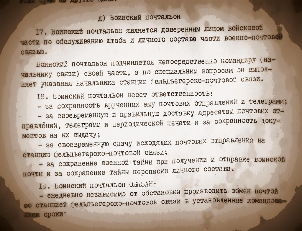 http://forumupload.ru/uploads/0009/6c/04/1355/96411.jpg
